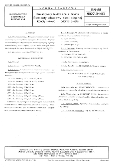 Prefabrykaty budowlane z betonu - Elementy obudowy sieci cieplnej - Kanały łukowe - odcinki proste BN-88/9027-01/03