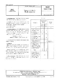 Gumowy sprzęt pływacki - Maski pływackie BN-82/8444-17.01