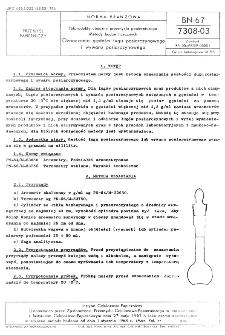 Półprodukty uboczne przemysłu papierniczego - Metody badań fizycznych - Oznaczanie gęstości ługu posiarczynowego i wywaru posiarczynowego BN-67/7308-03