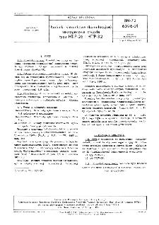 Ładunki kierunkowe (kumulacyjne) heksogenowe otwarte typu HT/P-26 i HT/P-32 BN-72/6096-01
