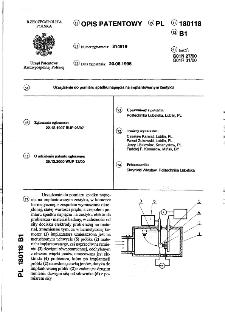 Układ zasilania reaktorów plazmy nietermicznej : opis patentowy nr 180063