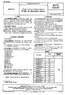 Wyroby z tłoczyw fenolowo-ścinkowych - Krążki do sterowania linkami BN-70/6314-01