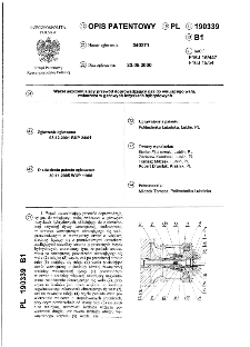 Węzeł uszczelniający przewód doprowadzający gaz do wirującego wału, zwłaszcza w gazowych łożyskach hybrydowych : opis patentowy nr 190339