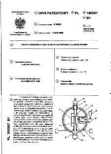 Sposób i urządzenie do badania odporności materiałów na zużycie erozyjne : opis patentowy nr 180097