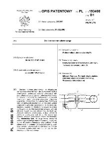 Zasilacz reaktora plazmowego : pis patentowy nr 193498