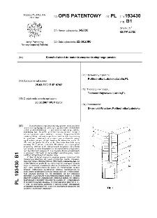 Sposób i układ do badania zmęczenia cieplnego powłok : opis patentowy nr 193430