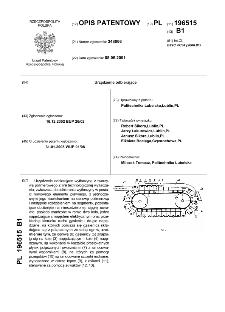 Urządzenie odbierające : opis patentowy nr 196515