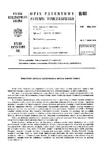 Magnetyczny potrajacz częstotliwości o małej zmienności napięcia : opis patentowy patentu tymczasowego nr 85408