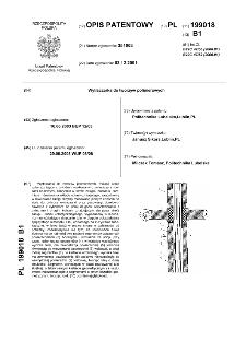 Wytłaczarka do tworzyw polimerowych : opis patentowy nr 199018