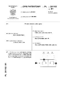 Pierścieniowa sieć wodociągowa : opis patentowy nr 201102