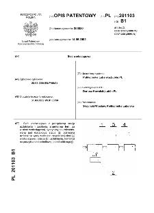 Sieć wodociągowa : opis patentowy nr 201103