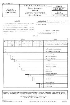 Okucia budowlane - Zakrętki - Zakrętki wierzchnie skrzydełkowe BN-77/5051-15/11