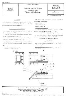 Połączenia kotwiowe zbrojenia z obudową szybu - Wsporniki staliwne BN-78/0436-02