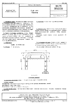 Znaki wodne - Klamra BN-75/8943-08