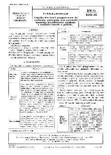 Produkcja garmażeryjna - Łopatka bez kości przygotowana do wędzenia, gotowania oraz pozostałe elementy porozbiorowe uzyskane z rozbioru łopatki z golonką BN-71/8151-16