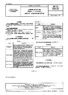 Produkcja garmażeryjna - Mięso z rozbioru golonki wieprzowej tylnej BN-73/8151-43