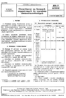 Utwardzacze na kwasach organicznych do wyrobów chemoutwardzalnych BN-77/6118-01