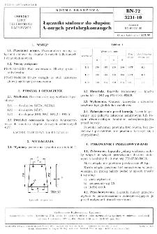 Łączniki stalowe do słupów A-owych prefabrykowanych BN-72/3231-10