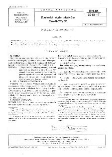 Barierki stałe statków towarowych BN-85/3713-17