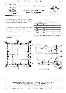 Awaryjne plastry uszczelniające - Plastry pikowane BN-85/3768-01/03