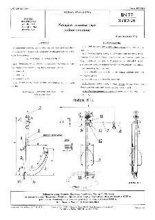 Kotwice manewrowe jednoramienne BN-77/3782-26