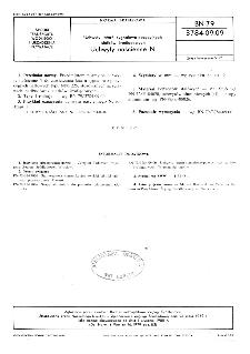 Uchwyty latarń sygnałowo-pozycyjnych statków śródlądowych - Uchwyty naścienne N BN-79/3784-09.09