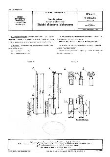 Barierki stalowe statków śródlądowych - Stojaki składane, blokowane BN-78/3786-10 Arkusz 21.