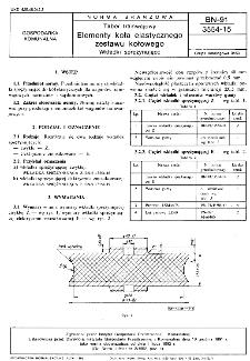 Tabor tramwajowy - Elementy koła elastycznego zestawu kołowego - Wkładki sprężynujące BN-91/3554-15