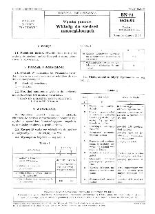 Wyroby gumowe - Wkłady do siedzeń motocyklowych BN-74/6626-01