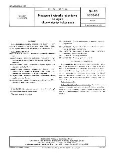 Naczynia i wieczka ebonitowe do ogniw akumulatorów trakcyjnych BN-70/6656-04