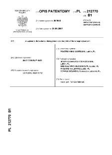 Urządzenie do badania nieciągłości struktury detali ferromagnetycznych : opis patentowy nr 212770
