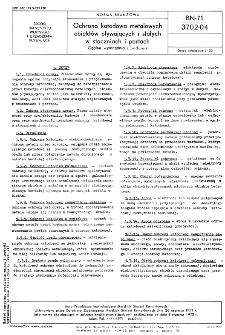 Ochrona katodowa metalowych obiektów pływających i stałych w stoczniach i portach - Ogólne wymagania i badania BN-71/3702-04