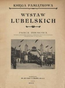 Księga pamiątkowa wystaw lubelskich