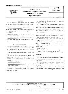 Przetwory naftowe - Oznaczanie rozpuszczalności powietrza w olejach hydraulicznych BN-73/0535-34