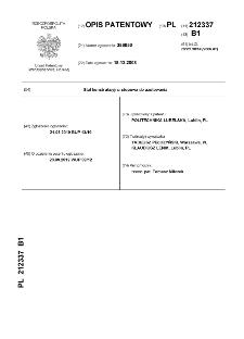 Stal konstrukcyjna stopowa do azotowania : opis patentowy nr 212337