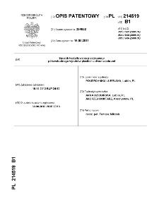 Sposób kształtowania plastycznego półswobodnego wyrobów płaskich z dwoma żebrami : opis patentowy nr 214519