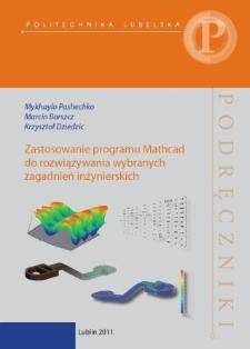 Zastosowanie programu Mathcad do rozwiązywania wybranych zagadnień inżynierskich