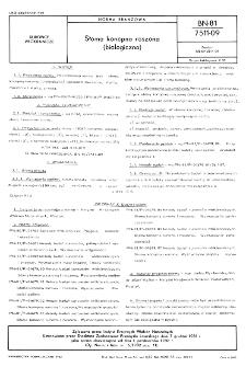 Słoma konopna roszona (biologiczna) BN-81/7511-09