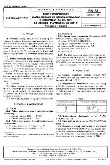 Sprzęt elektroinstalacyjny - Złącza ostrzowe do łączenia przewodów o przekrojach do 2,5 mm² na napięcia znamionowe do 380 V - Wymagania i badania BN-85/3068-01