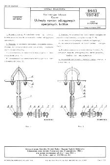 Sieć trakcyjna kolejowa - Osprzęt - Uchwyty ramion odciągowych specjalnych, krótkie BN-83/9317-82
