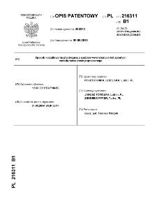 Sposób kształtowania plastycznego uzębień wewnętrznych kół zębatych metodą walcowania poprzecznego : opis patentowy nr 216311