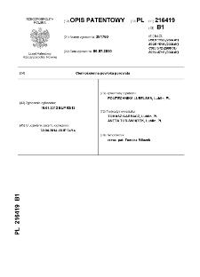 Cienkościenna powloka porowata : opis patentowy nr 216419