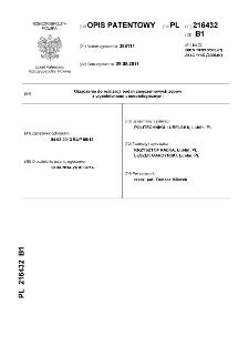 Urządzenie do realizacji badań zmęczeniowych zębów z wypełnieniami stomatologicznymi : opis patentowy nr 216432