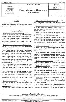 Piece piekarskie cyklotermiczne - Nazwy i określenia BN-76/2600-04