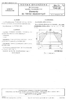 Kamionkowe wyroby kwasoodporne - Elemety do filtrów studziennych BN-71/7045-20