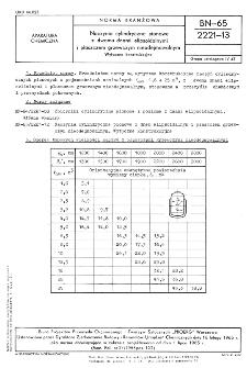 Naczynia cylindryczne pionowe z dwoma dnami elipsoidalnymi i płaszczem grzewczym nieodejmowalnym - Wytyczne konstrukcyjne BN-65/2221-13