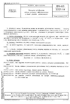 Naczynia cylindryczne stalowe, pionowe niskociśnieniowe z dnem płaskim użebrowanym BN-65/2221-14