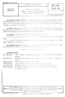 Naczynia cylindryczne stalowe, poziome niskociśnieniowe z dnami płaskimi użebrowanymi BN-65/2221-15