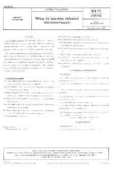 Włazy do aparatów stalowych niskociśnieniowych BN-72/2211-10