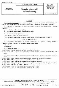 Szpadel drenarski całowalcowany BN-65/4516-01
